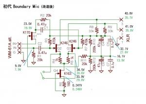 20210312_boundary_v2_voltage